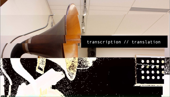 transcriptiontranslation_header
